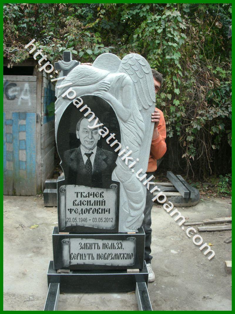 купить памятник москва к 9 мая