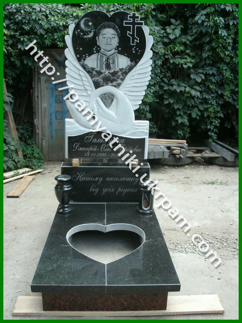 Надгробные памятники фото цена гранита питер изготовление памятников в уфе актобе